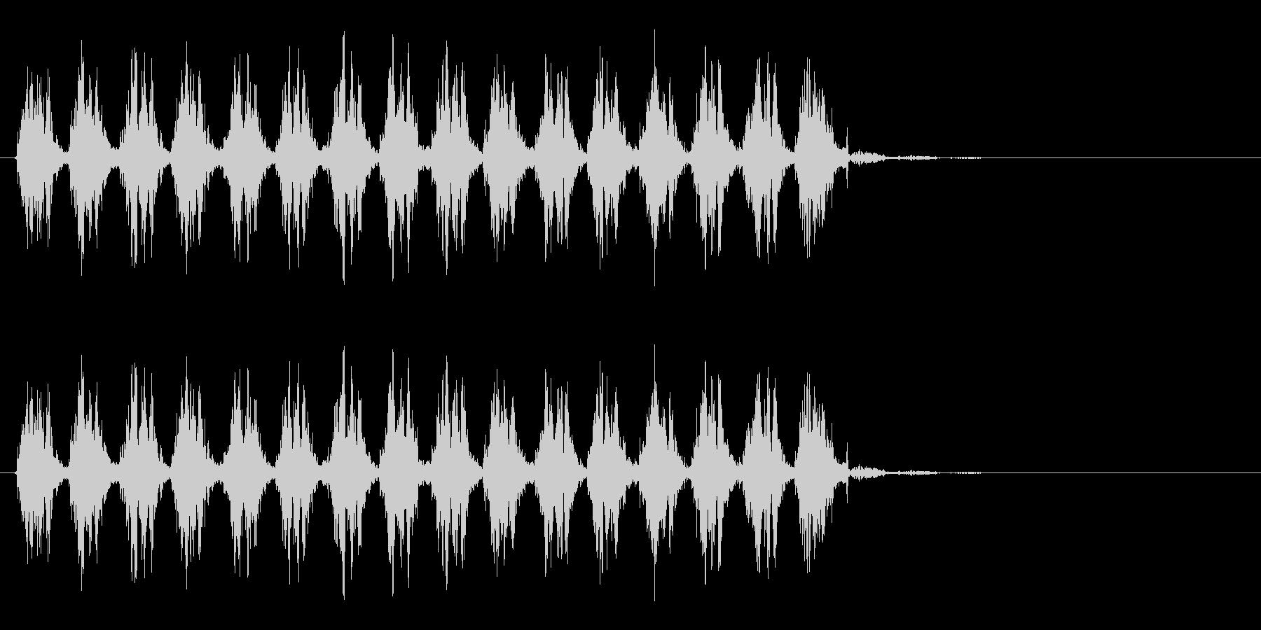 じたばたじたばた(ジタバタする音)の未再生の波形