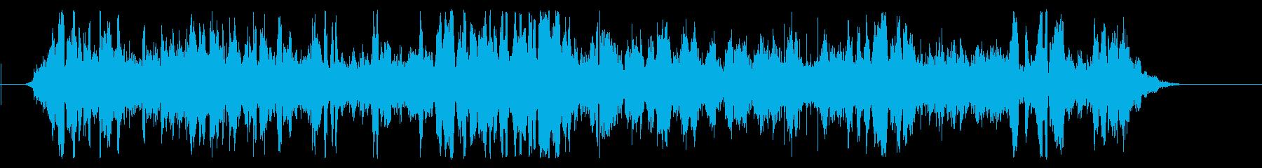 インテリアスチームワゴンの再生済みの波形