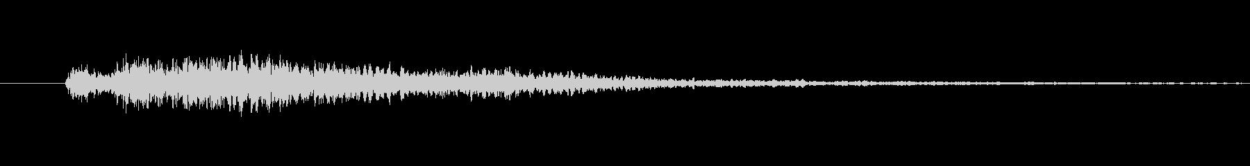 モンスターの鳴き声(高)の未再生の波形