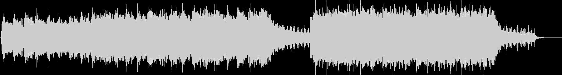 アトモスフィアシネマティックオーケストラの未再生の波形