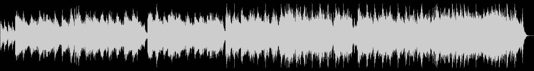 ノスタルジックなトランペットのバラードの未再生の波形