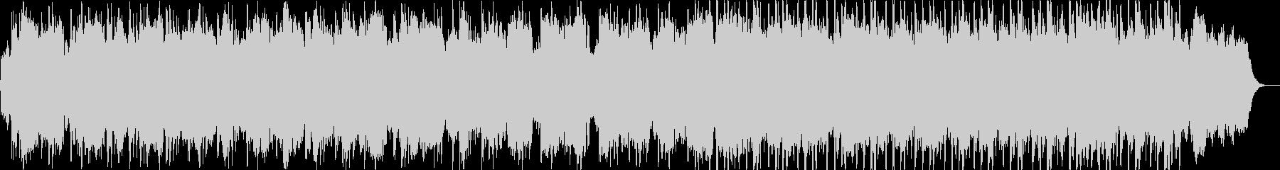 チェロによるバラードの未再生の波形