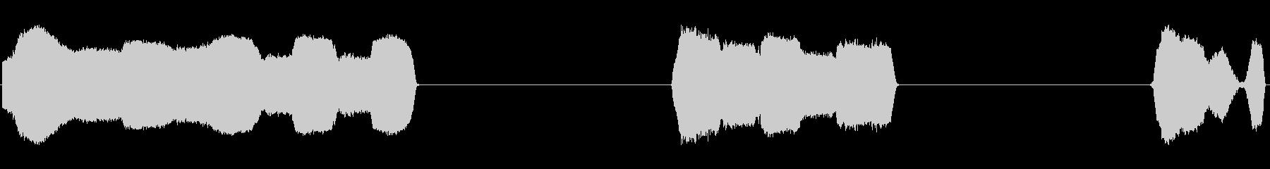 トーンホイッスルの未再生の波形