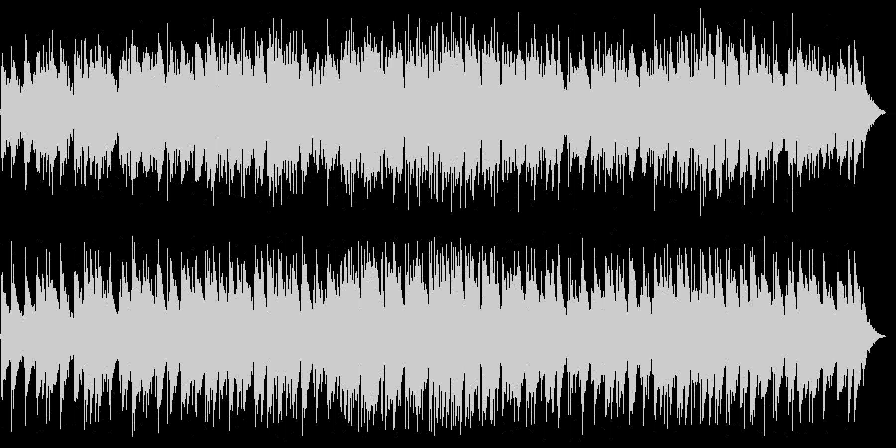 ゆったりとまろやかなアコギサウンドの未再生の波形