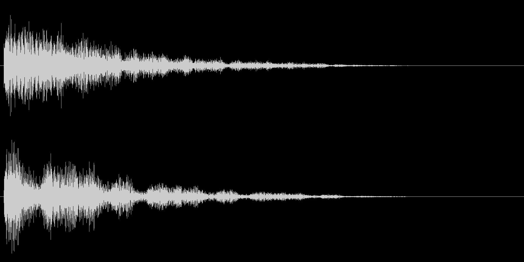 グァーン、、の未再生の波形