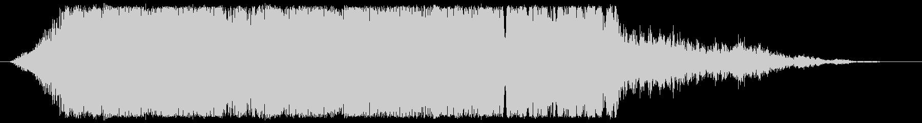 電気アークフラックス、プラズマエネ...の未再生の波形