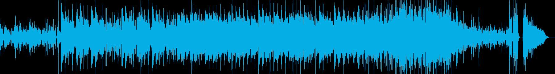 ストーリ性が印象的なインストの再生済みの波形