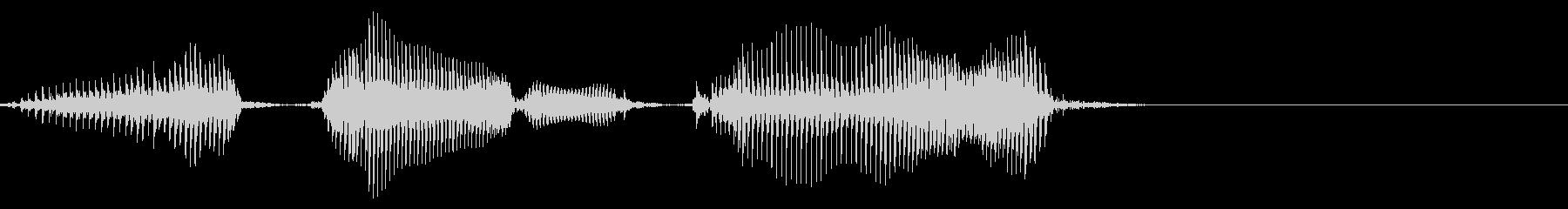 当たるかよ3(挑発的)の未再生の波形