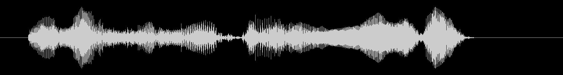 download now. Boy bright's unreproduced waveform