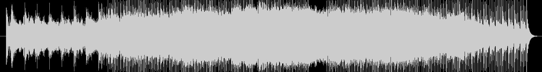 タイトルのネーミング通りの楽曲。「Su…の未再生の波形