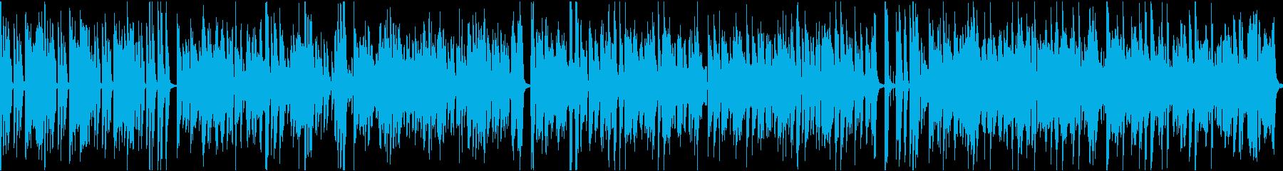 おしゃれイケイケ/静かめ/ループの再生済みの波形