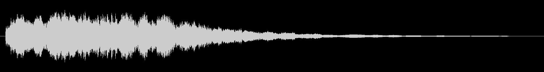 コキカ〜ン (水晶のような美しい音)の未再生の波形