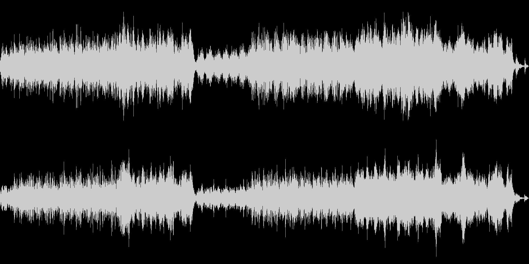 ハープとストリングスの幻想的な曲の未再生の波形