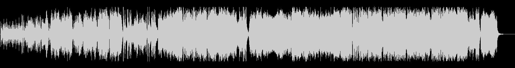 ストリングスが特徴的な街の曲の未再生の波形