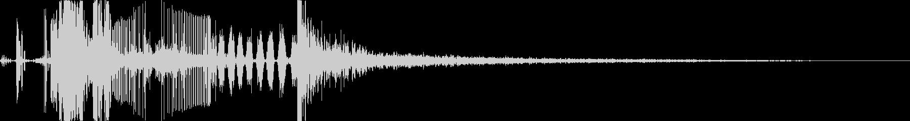 映画、ゲームなどのタイトルロゴ 01の未再生の波形