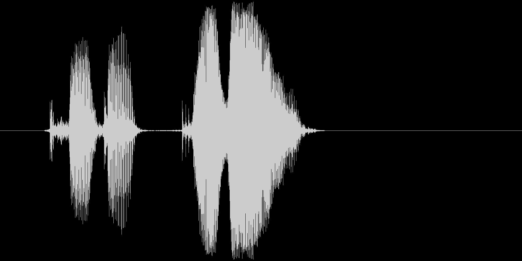 「クリクリ」の未再生の波形