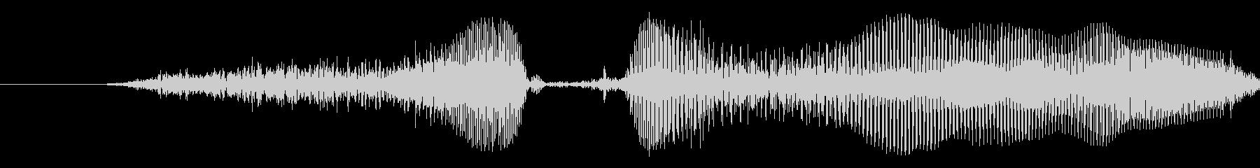 すごい!1【ロリキャラの褒めボイス】の未再生の波形