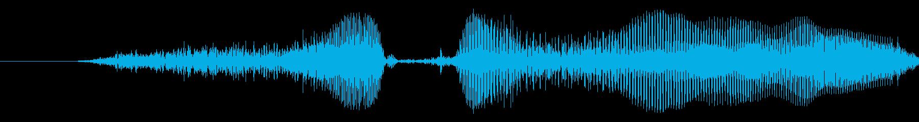 すごい!1【ロリキャラの褒めボイス】の再生済みの波形