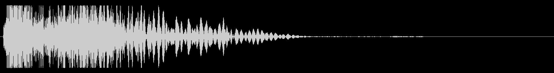 ヘビーガンショットの未再生の波形