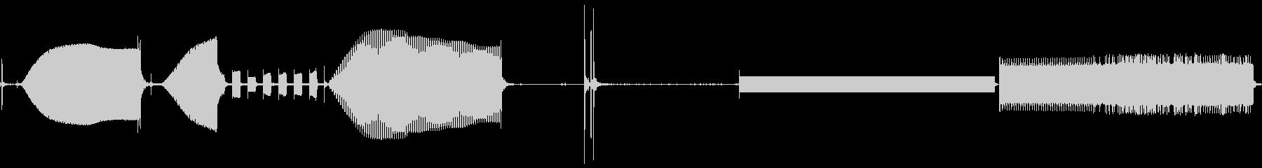 トーン電話ファックスマッハの未再生の波形