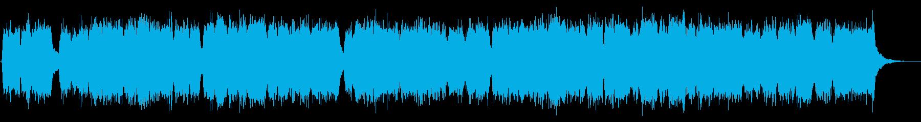 あやしいオバさんブルガリアンボイスを習うの再生済みの波形