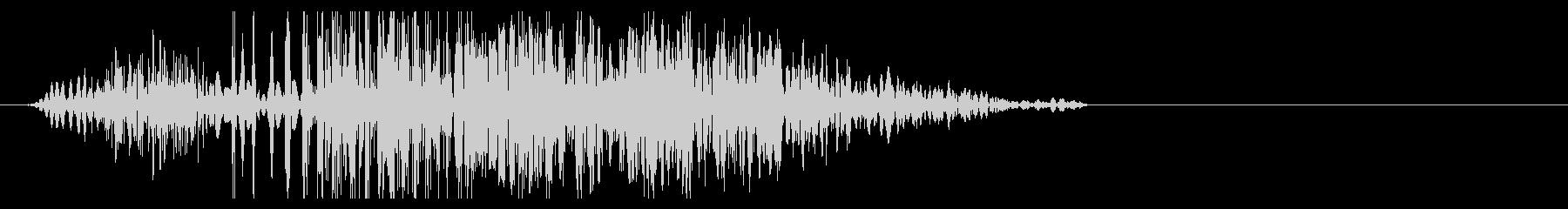 ビシィッ(殴る音・中)の未再生の波形