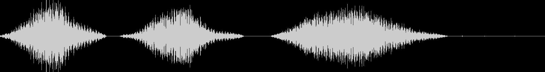 スターシップワープバイスx3の未再生の波形