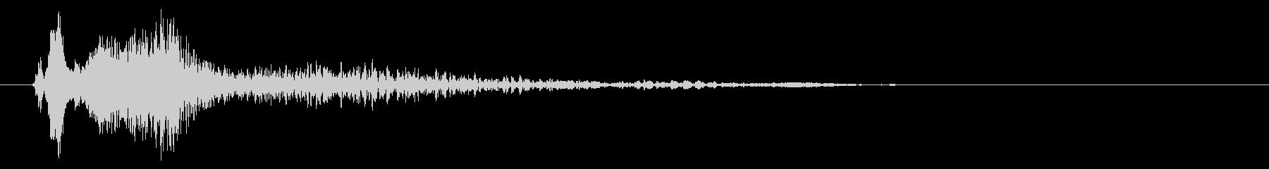 ヒューシュSFスローダウン1の未再生の波形