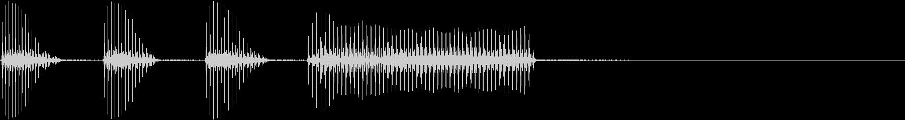 TUBA:ランバーダウン、漫画コメ...の未再生の波形