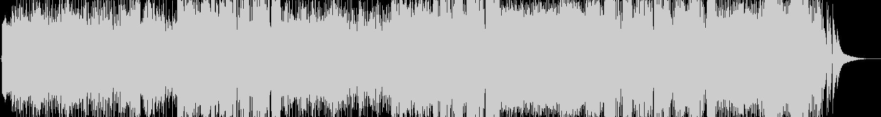 気高きウィンターズ・スカイの未再生の波形