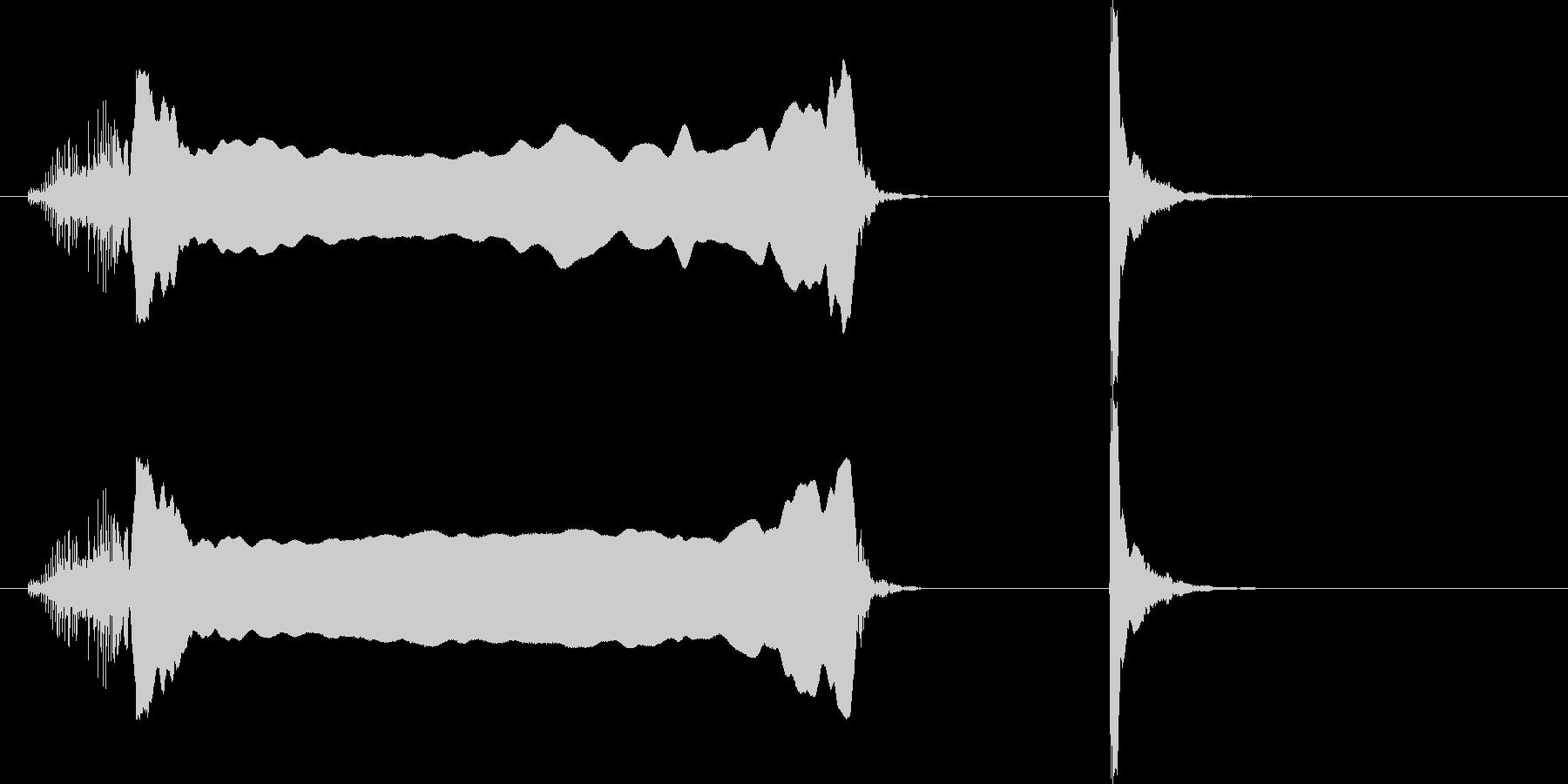 「イヨーポン」の未再生の波形