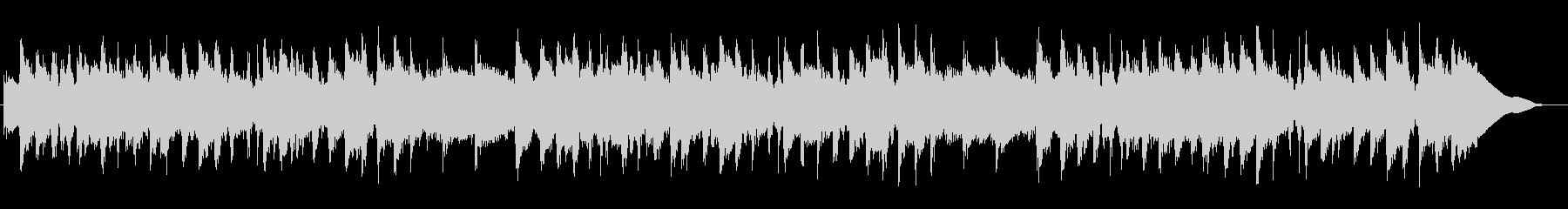 ミディアムテンポのバーで演奏されていそうの未再生の波形