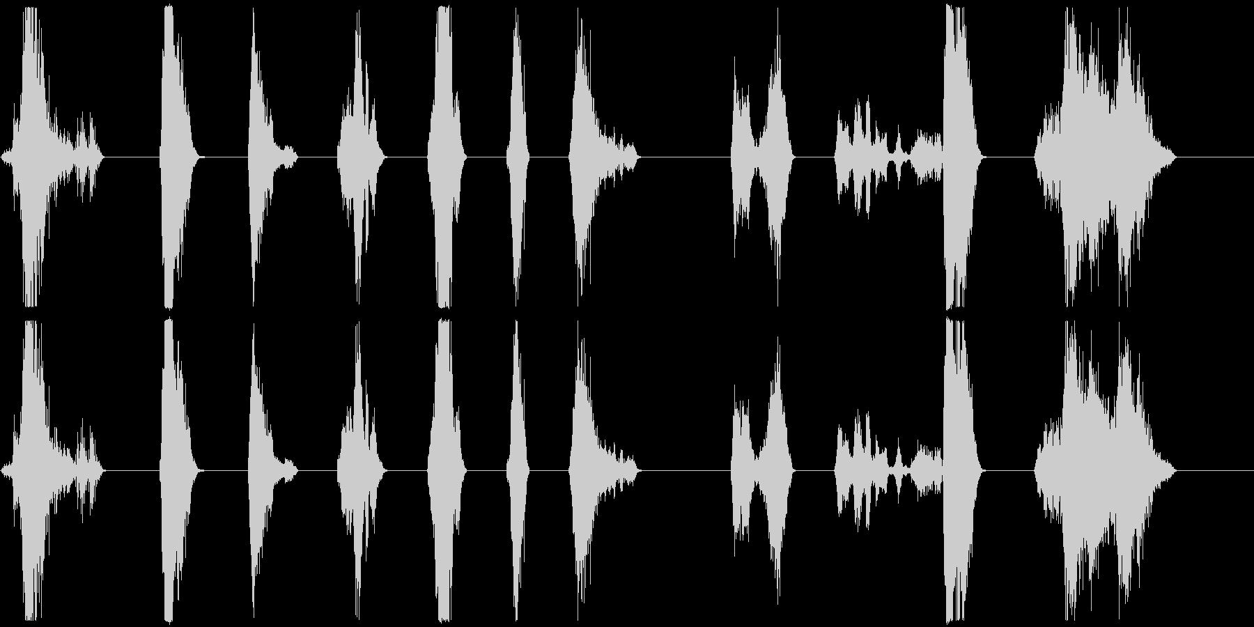 Attack Vocals Com...の未再生の波形