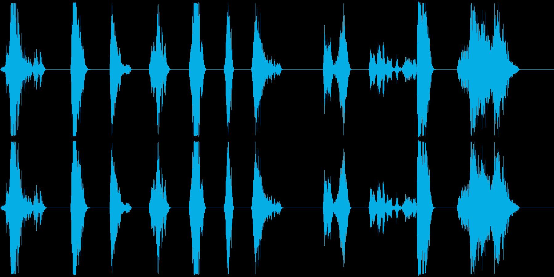 Attack Vocals Com...の再生済みの波形