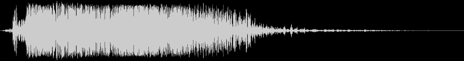クラッシュメタルリップ、フォリーの未再生の波形