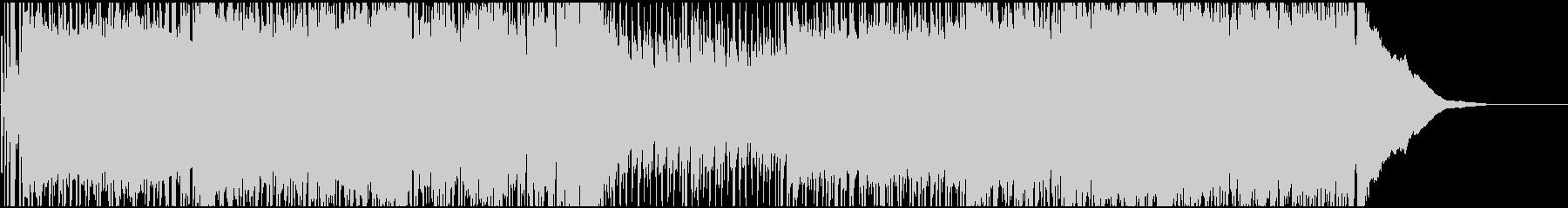 ポジティブなポップロック1の未再生の波形
