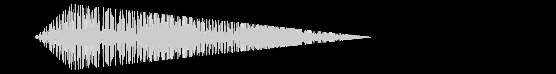 コミカル:ムクムクと何かが生える音の未再生の波形
