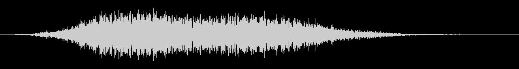 中空旋回フーシュ1の未再生の波形