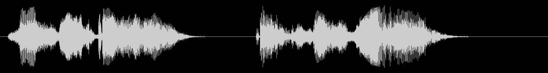 コンピューター、女性の声:パスワー...の未再生の波形