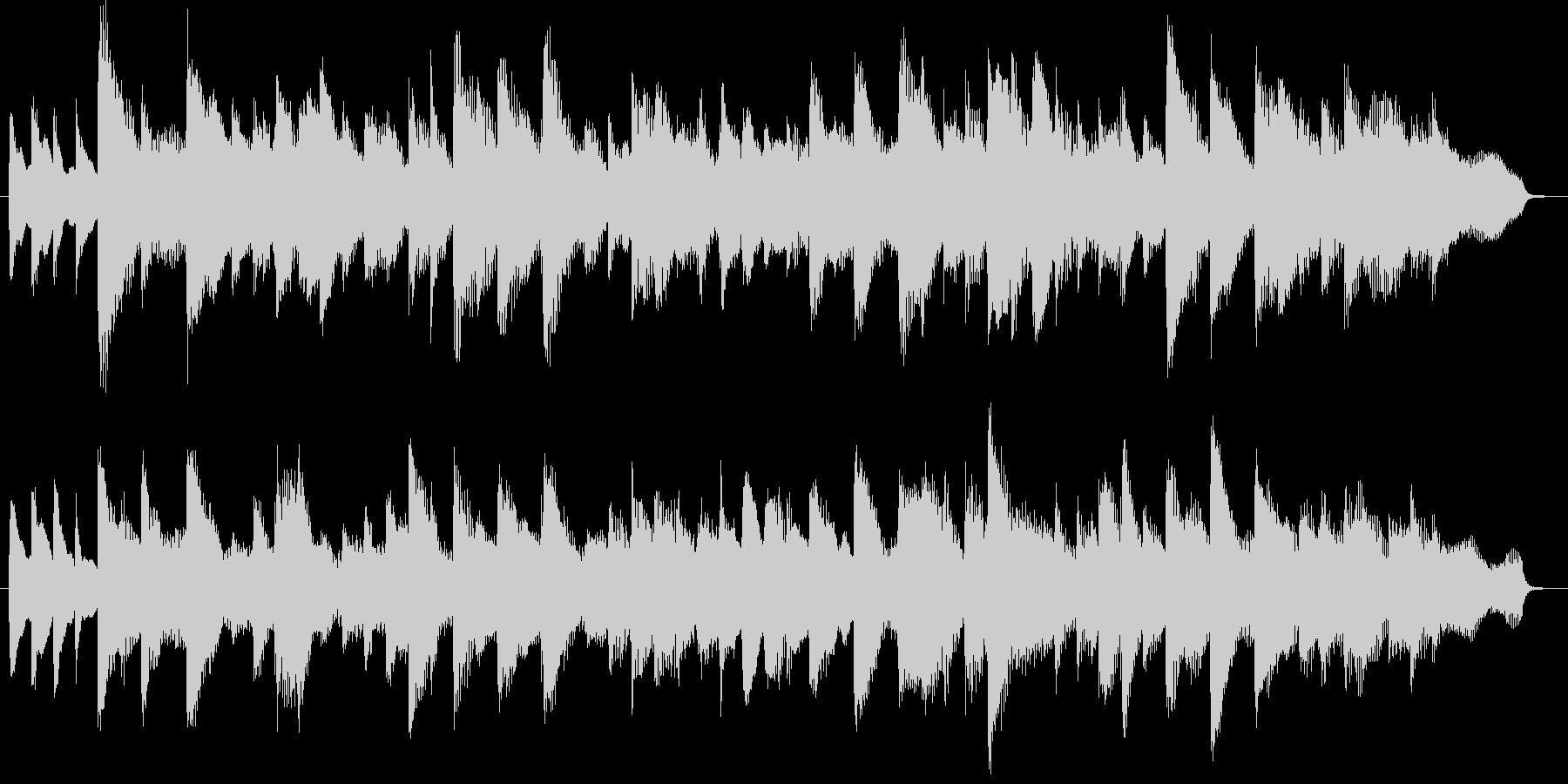 ピアノとギターによる懐かしいバラードの未再生の波形