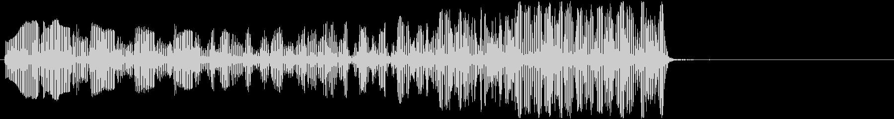 トランペット:加速の加速、漫画コメ...の未再生の波形