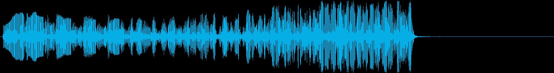 トランペット:加速の加速、漫画コメ...の再生済みの波形