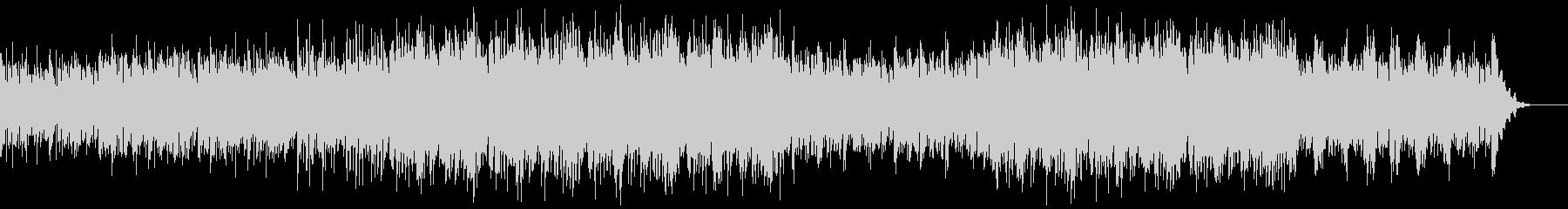 重々しくも挑戦的なピアノBGMの未再生の波形