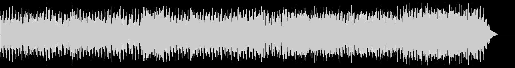 フォークポップの未再生の波形