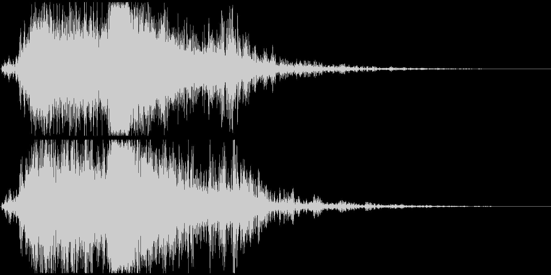 ドラゴン龍の鳴き声&シャキーン 魔法08の未再生の波形