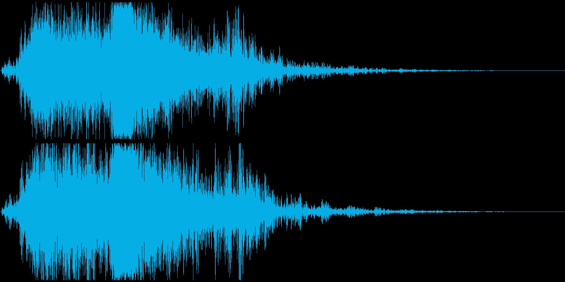 ドラゴン龍の鳴き声&シャキーン 魔法08の再生済みの波形