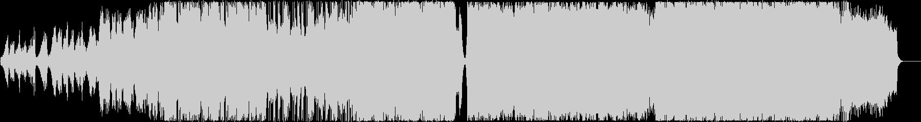 壮大なシンフォニックメタルの未再生の波形