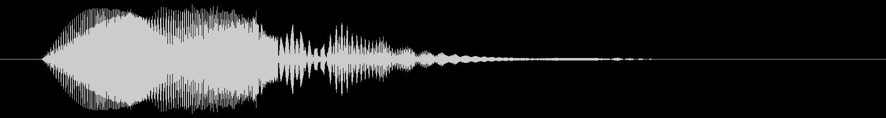 プヨン(HP回復・セーブ・アイテム入手)の未再生の波形