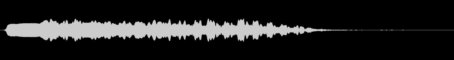 生演奏による尺八一吹き2の未再生の波形