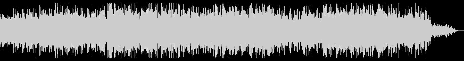 デジタルダークなテクスチャの未再生の波形